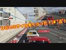 【GTSPORT】 ムチ打ち確実! へたくそデイリーレース挑戦