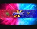 【Xチャレンジ】ステージ1-2 ハード アーマーなしクリアー