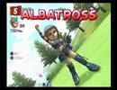 みんなのGOLF4 アルバトロス集