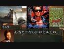【フタリソウサのリプレイ】世界が滅ぶ日 第二話