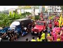 【台湾】外国人が見られない台湾の凄いお祭り No.1788(巡行編)