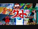クスト episode.3(『ウルトラボックス』(ULTRABOX))PCエンジン