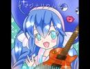 【音街ウナ】イマジナリウム【オリジナル曲】