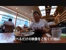 今日のランチ♪西新宿「とんかつ伊勢」