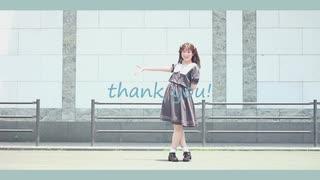 【帆夏】too Cute!踊ってみた【♡】