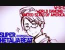【ヘタリアRemix】W・D・C~World Dancing~ AOYA 80'S EUROBEAT 2020 【#アルフレッド生誕祭2020】