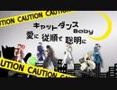 【MMD&人力千銃士】エンヴィキャットウォーク【モデル配布あり】