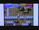 【実況・ファミコンナビ Vol.534】ファルコムクラシックス(ドラゴンスレイヤー)(PlayStation)