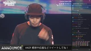 ASOBINOTES ONLINE FES 石濱翔(MONACA)、