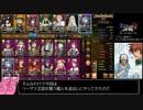 ランス10【縛りプレイ動画】ノーリロードラン7