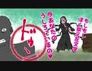 【刀剣DbD】俺は刃を防げない!_013(ヒヨコ編)