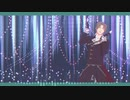 【MMD刀剣乱舞】Gimme×Gimme 【へし切長谷部】