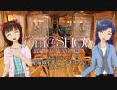 ※再掲 【旅m@SHOW from KUMAMOTO】肥薩線でエアーメモリアル DAY1 Vol.1