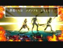 【スマブラSP】新・エンジョイ乱闘に導かれし者たち Part01【珍好プレイ集】