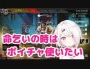 【朗報】椎名唯華、プラチナ帯でハイになり英語まで披露、海外需要を掴む