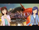 ※再掲 【旅m@SHOW from KUMAMOTO】肥薩線でエアーメモリアル DAY1-8