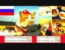 ロシア趣味動画その3・ロシア国歌を歌ってみた