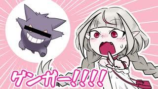 【手描き】魔 界 ノ り り む vs 猫 宮 ひ