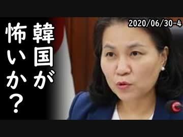 韓国の次期WTO総長立候補に、日本「紛争当事国はダメ」韓国大激怒、一方、韓国「日本は韓国経済が日本を追い越すのを恐れている」日本側大爆笑w他2020/06/30-4