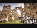 ショートサーキット出張版読み上げ動画5792