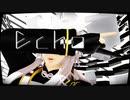 【MMD刀剣乱舞】ECHO【小狐丸・髭切・膝丸】