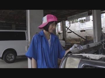 【公式】遠藤三貴「あざとかわいい~ラブライフ~」ラブレター