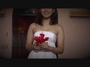 【公式】里々佳「Lyricism」純白の花嫁