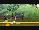 【〖PC版〗P4G初見】千枝とデート ~4月26日~