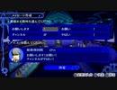 #10【Steam版】ペルソナ4ザ・ゴールデン実況 来て、見て、触れて下さい。【P4G】