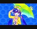 【音街ウナ】 雨はりらりら - VOCALOID カバー + PV
