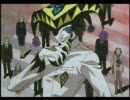 ペルソナ2 罰 Disk2アニメ