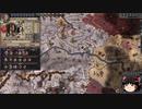 【Crusader Kings2】ゴバツブルク家の歴史 Part21