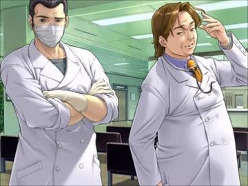 【肢体を洗う】鬼畜M男が死体洗いの実態を潜入捜査 おまけ4【実況】