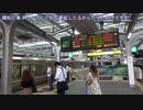 【運転】昼間の大阪駅4番線に新快速が発着する動画(20200630)【整理】
