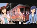 ※再掲 【旅m@SHOW from KUMAMOTO】肥薩線でエアーメモリアル DAY1-9 前編