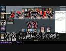 【ゆっくりMO】黒単8Post VS 赤黒ゴブリン【Penny Dreadful交流会】