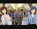 ※再掲 【旅m@SHOW from KUMAMOTO】肥薩線でエアーメモリアル DAY2-2