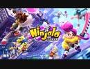 【Ninjara】ニンジャラばんばん【part1】