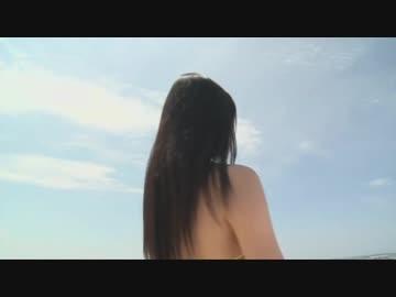 【公式】栗田恵美「ほほえみHeart」海辺で黄色ビキニ!