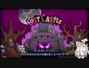 【Lost Castle】謙虚なトレジャーハンターナイトちゃん 一人目