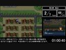FE トラキア776 総合ランクSSS RTA 4時間34分14秒 Part.6 【6章,7章】