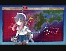 駆逐艦を過保護にしている提督の艦これ日誌17日目 梅雨イベントE3攻略編