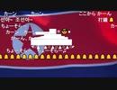 【☎北朝鮮:朝鮮中央テレビ】クロージング放送事故判定会【輝く祖国・攻撃戦だ・未来目指して進もう】