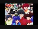 1989年10月20日 TVアニメ らんま1/2 熱闘編 「歌暦」収録曲 05「猫飯店メニュー・ソング」(シャンプー)