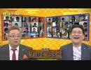 サンドウィッチマンの脱落テスト!(配信オリジナル) 2020/7/1配信分