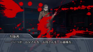 【第12回東方ニコ童祭】秘封幻想旅行 Frag
