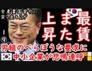 ウリナラから企業がなくなる2ダょぉ... 【江戸川 media lab】お笑い・面白い・楽しい・真面目な海外時事知的エンタメ