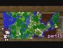 【Minecraft】バニラ生活.15【VOICEROID実況】