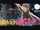 【会員限定】06/20HiBiKi StYleオフショット☪愛美☪
