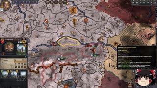 【Crusader Kings2】ゴバツブルク家の歴史